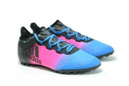 Adidas_Tango_2